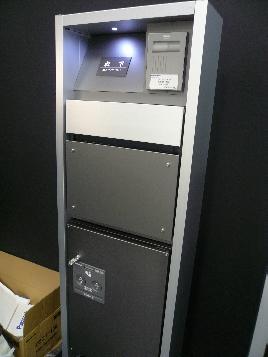 P1030855.JPG