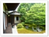 方丈東庭から眺めた図南亭(となんてい)