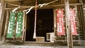初春の遠州名園巡り07:気賀の長楽寺
