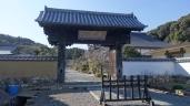 初春の遠州名園巡り21:鷲津の本興寺