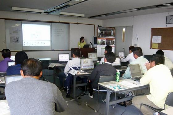 九州で開催