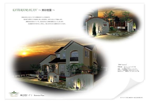オーセブンCAD大賞