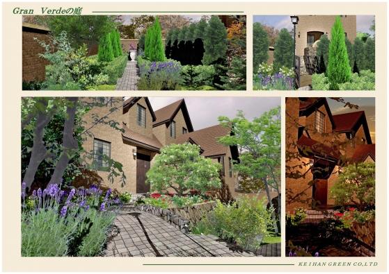 Gran Verdeの庭
