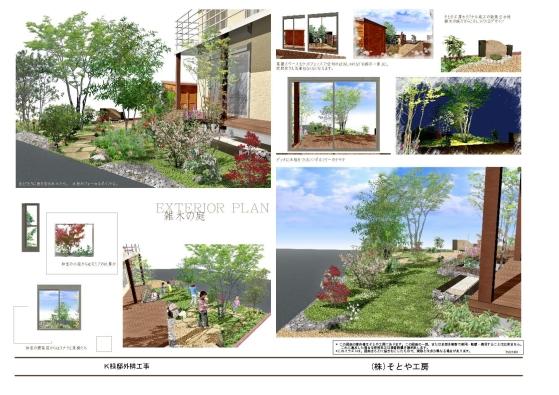 K様邸 雑木の庭