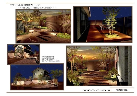 ナチュラルな雑木風ガーデン…見ていて楽しい・暮らして楽しいお庭…