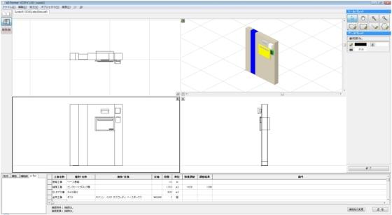 クラウド連動型エクステリア造園設計CAD「バージョン10」OPT積算ソフト【 e-Put /イープット 】 詳細拾い出し 画面 / / / / / /