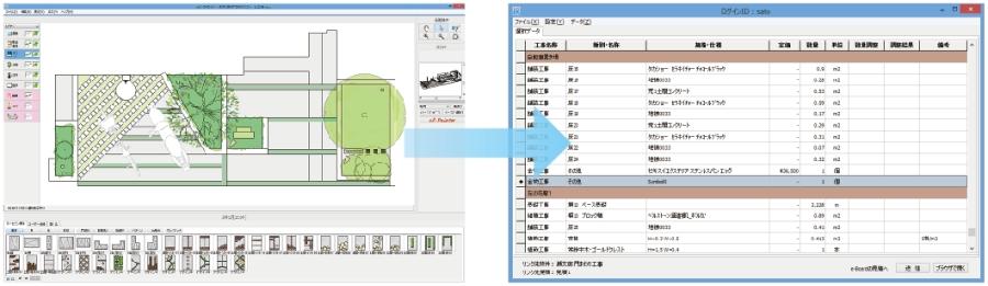 クラウド連動型エクステリア造園設計CAD「バージョン10」作図例