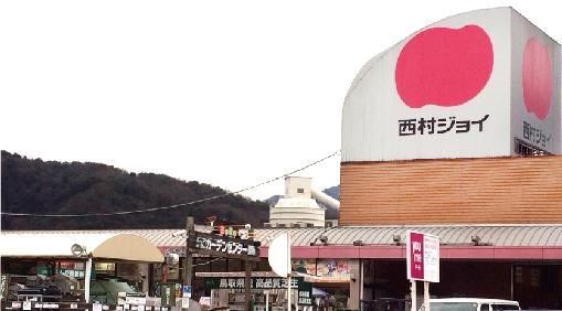 西村ジョイ メガホームセンター八木店