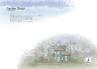 大賞受賞_株式会社総合園芸_地中聡子様「GardenStory -わくわくの森の小さな家-」 /