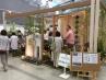 ガーデン&エクステリア希望の芽は、東京、名古屋、九州、など他の地区のイベントと比較すると、工事店が多数出展しているのが特長です。皆さん、自社オリジナルの素敵なガーデンをお披露目して、一般のお客様にアピールしてました。こちらは、多賀城市のシビル・ジャパン。ココマがメインの展示。