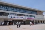 エクステリアフェア in 九州会場 福岡国際センター