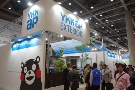 EXE2014 YKKAブース