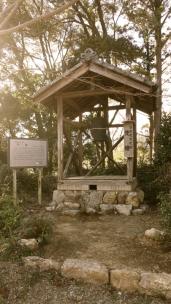 初春の遠州名園巡り06:気賀の長楽寺