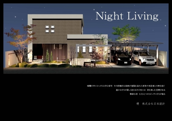 NightLiving