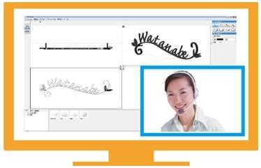 ピンポイント研修で効率よくスキルアップ「Webスクール」