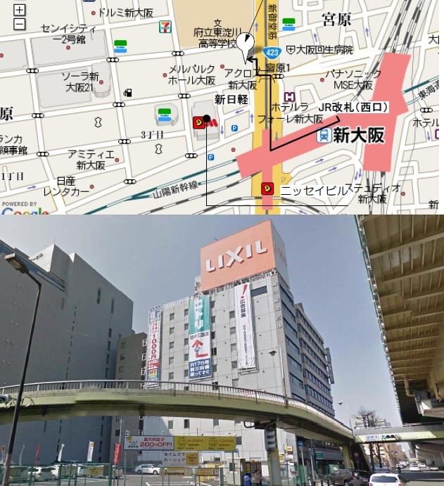 関西支店 大阪
