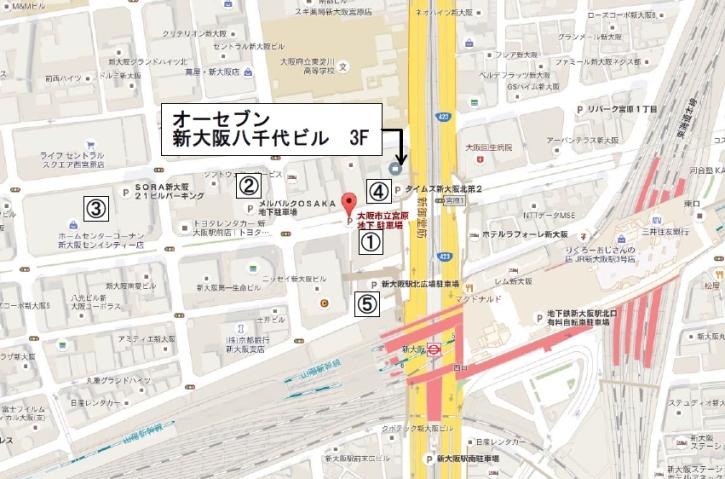 オーセブン大阪事務 近隣駐車場
