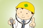 5分でわかる「ブロック塀耐震診断」ツールを公開