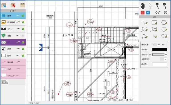 プランナーさん待望の新機能 建築プロも納得の2D作図機能「2Dレイヤー」
