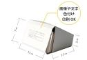 VRゴーグル 紙製タイプ【サイズ】