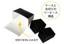 VRゴーグル 紙製タイプ【簡単組立て】