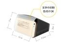 VRゴーグル 樹脂製タイプ【サイズ】