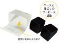 VRゴーグル 樹脂製タイプ【簡単組立て】