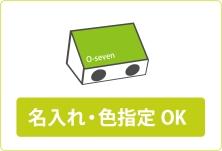 VRゴーグルの名入れ色指定OK