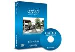 エクステリア造園CAD「O7CAD」は、税額控除が受けられます
