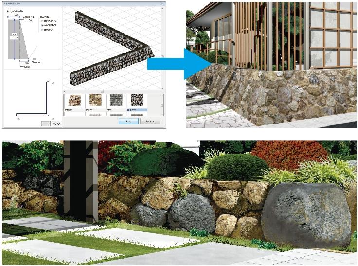 石積みデザイナー