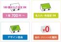 VRゴーグル 紙製タイプ【特長】