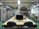 オーセブン株式会社 会議室