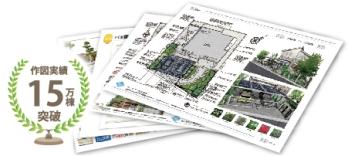 図面代行作図サービス「設計支援 eES」