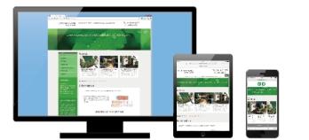 ホームページ作成サービス「ガルテン・ブログ」