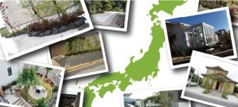 業界ポータルサイト「e-toko イートコ」