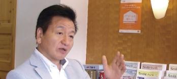 株式会社キタセツ 代表取締役社長 北川拓様