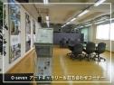 オーセブン株式会社 研修室