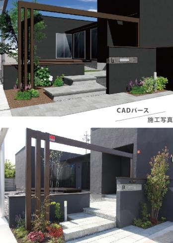 CADパースと施工写真