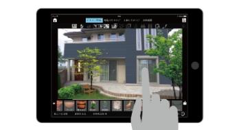 写真合成・見積り提案ソフト「カタリノ」