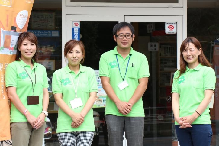 ユーザー事例|有限会社YOSHIMURAサービス