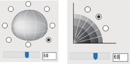太陽の位置を決める 設定方法1