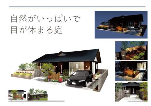 最優秀賞作品:奈良県立磯城野高等学校 環境デザイン科 山根大周様