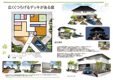 入選:奈良県立磯城野高等学校 環境デザイン科 山根大周様