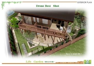 Life Garden 〜新たな人生の庭〜