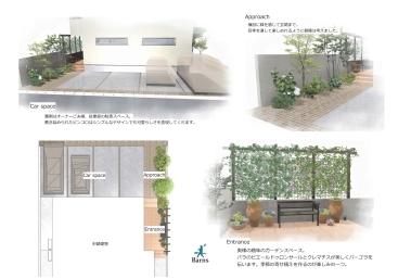 緑のゲストハウス