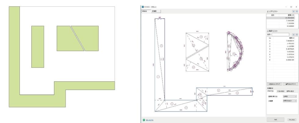 簡単な操作で求積図を作成「求積図・求積表ツール」