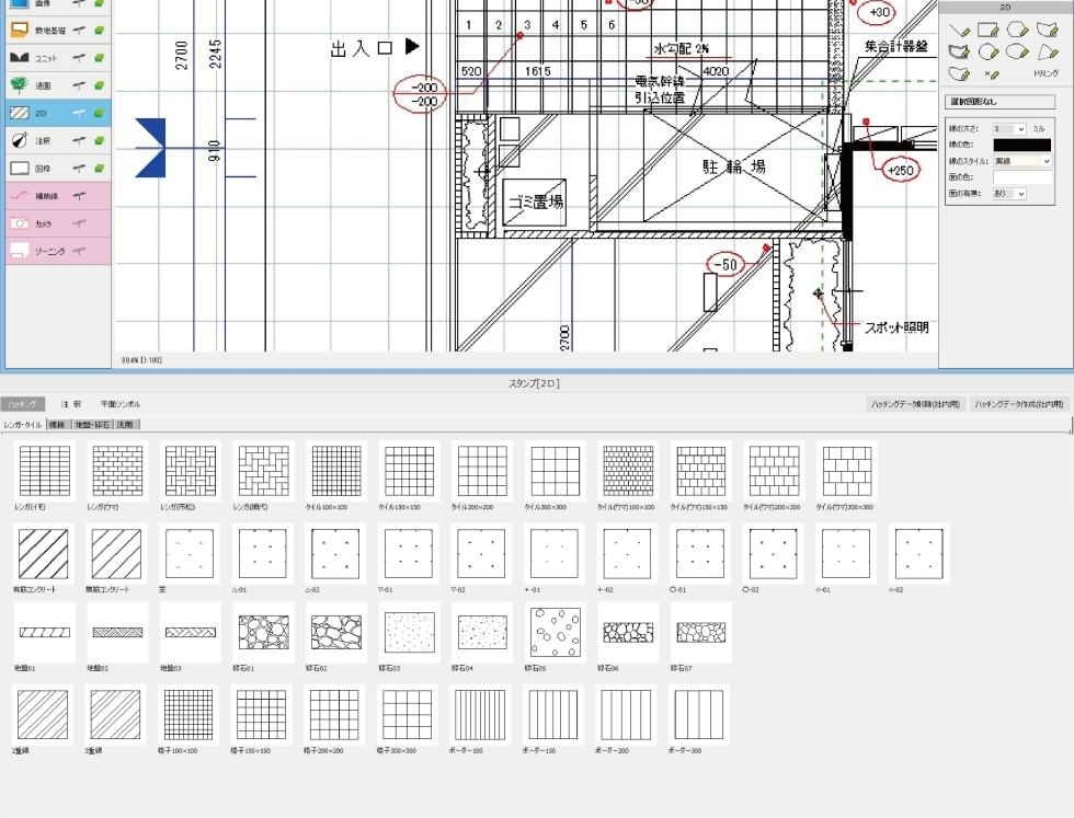 建築のプロも納得の2D作図機能「2Dレイヤー」