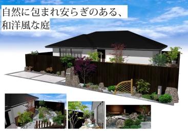 入選:奈良県立磯城野高等学校 環境デザイン科 佐藤夏様