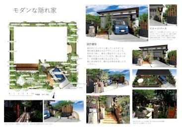 入選:奈良県立磯城野高等学校 環境デザイン科 藤原武琉様