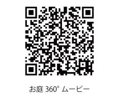 M様邸 新築外構プラン|お庭360°ムービー